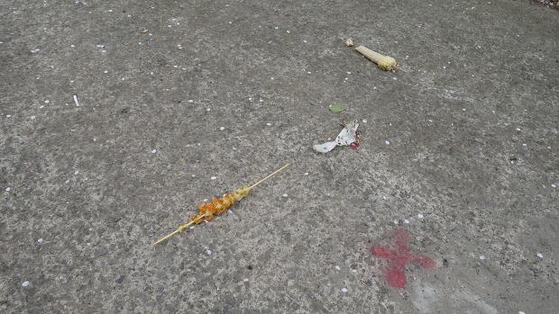 음식물쓰레기