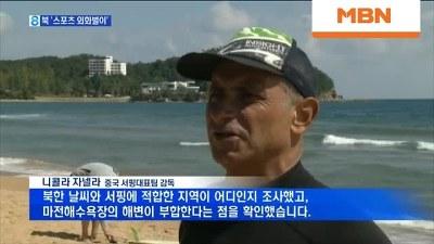 마전해수욕장 서핑 관련한 뉴스
