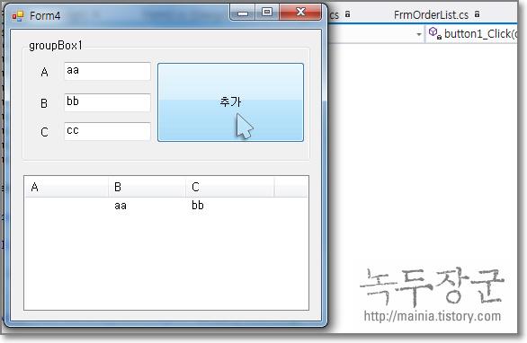 [C#] ListView 데이터 추가시 첫 열에 추가하는 다양한 방법