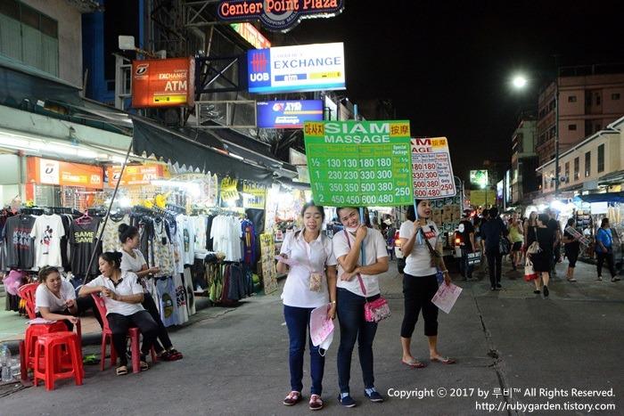 태국 여행 / 방콕 여행 / 활기 넘치는 카오산 로드의 밤거리 풍경 / 나이트 마켓