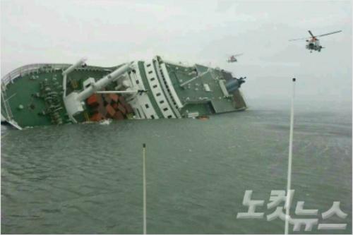 분기별 선박안전도정보, 중대 해양사고 얼마나 있었나