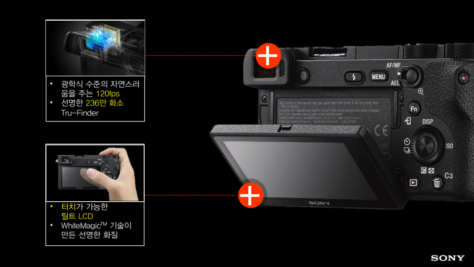 It, Sony, sony a6500, 리뷰, 미러리스카메라, 미러리스카메라추천, 사진, 소니, 소니 A6500, 소니 미러리스카메라, 카메라