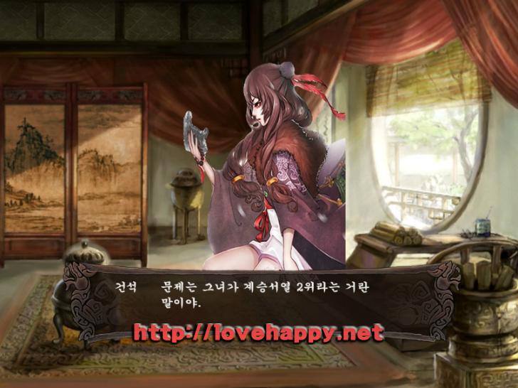 미녀삼국지 - 5화 하진 암살 계획. 012