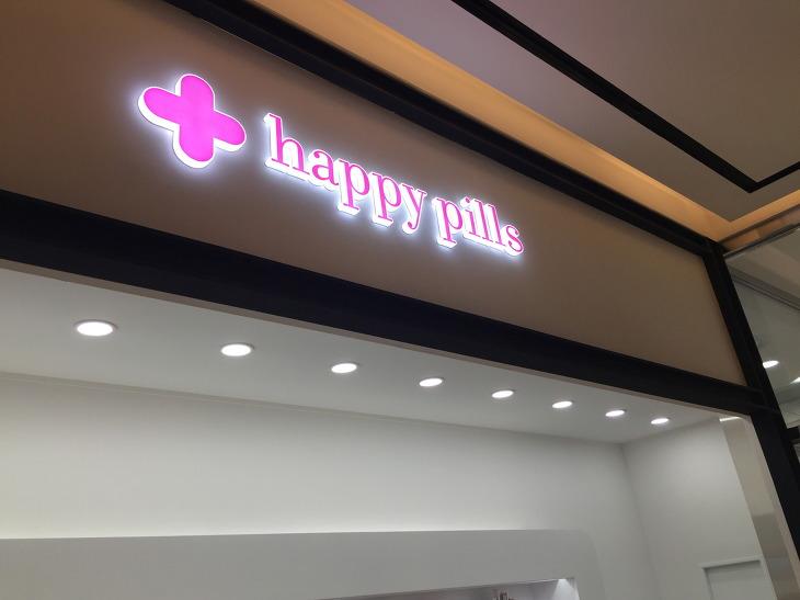 신세계 센텀시티몰 해피필즈 Happy Pills 젤리 후기