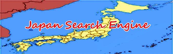 일본 검색 엔진 Japan Search Engine
