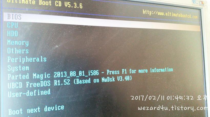 하드디스크 암호 해제를 도와주는 Ultimate Boot CD