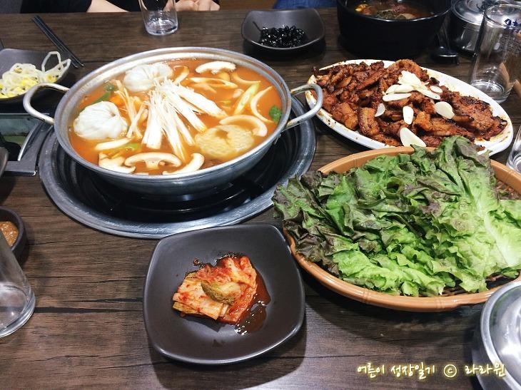 종각역 남도식당