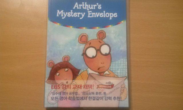 영어독서반 교재3