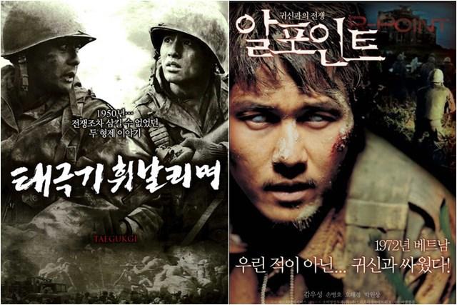 군대영화 베스트 10