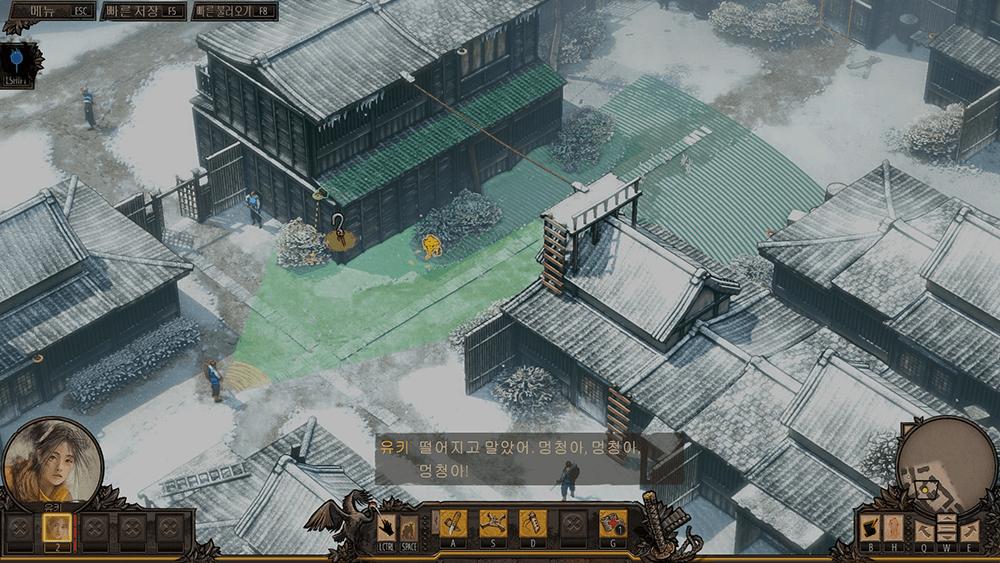 섀도우 택틱스 공략 - 미션 3: 이마이 마을