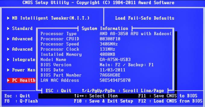컴퓨터 바이오스 진입 설정 및 버전확인방법