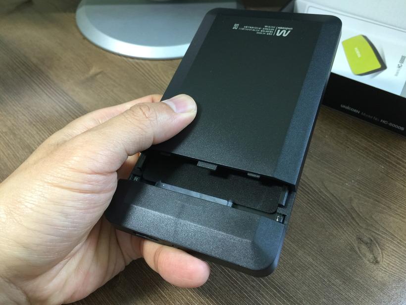 유니콘 MBOX HC-5000S 외장하드 케이스