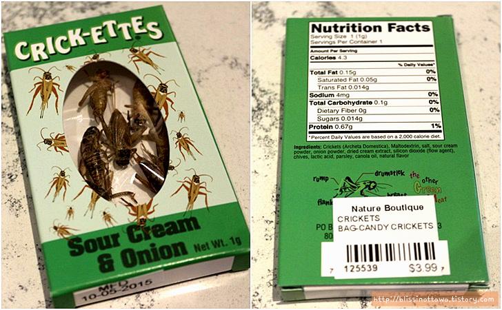 귀뚜라미 과자 간식