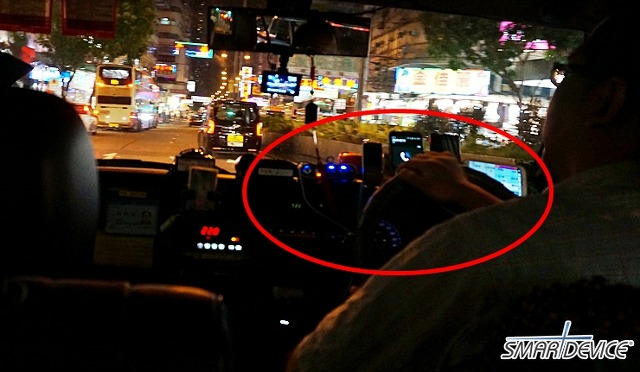 삼성, 삼성전자, 홍콩, 홍콩 여행, 홍콩 삼성,