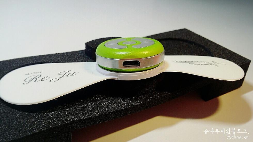 USB 케이블로 충전할 수 있는 하나로케어 레쥬1