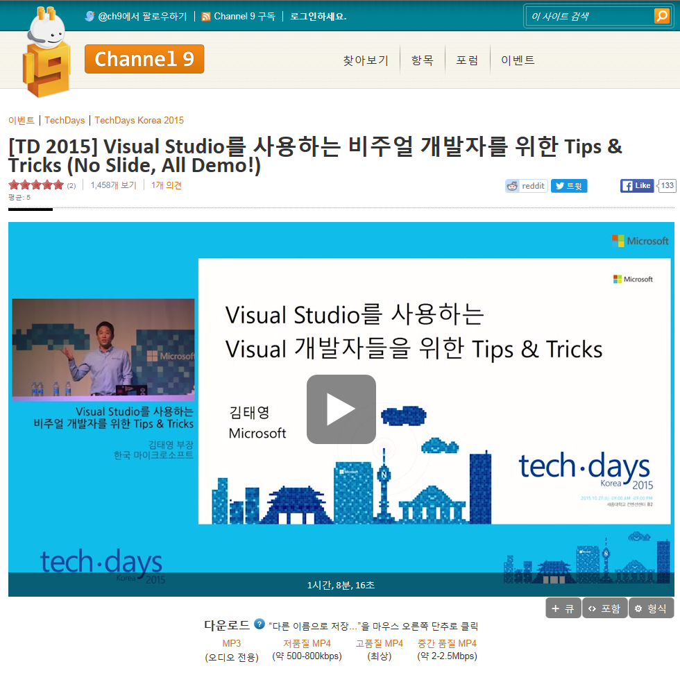 i am sam visual techniques Understanding whether you are a visual, auditory fleming, grace adapt your studying techniques to your learning style thoughtco, nov 21, 2017.