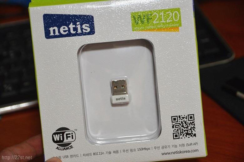 네티스 공유기, NETIS 무선랜카드, USB 무선랜카드, 무선랜카드 추천, 무선랜, 무선랜카드 설치