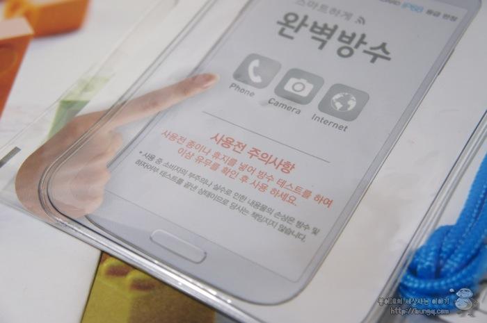 스마트폰, 방수팩, 후기, m PAC