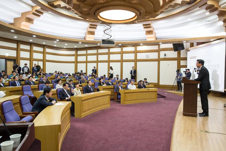 한국블로거협회 설립을 위한 정책 세미나 - 전하진 의원