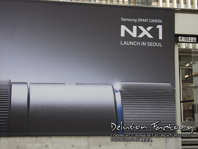 청담 송은 아트스페이스, Samsung Smart Camera NX1 Launch in Seoul.