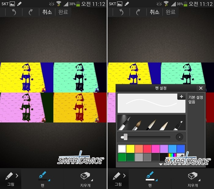 갤럭시 노트3 카메라