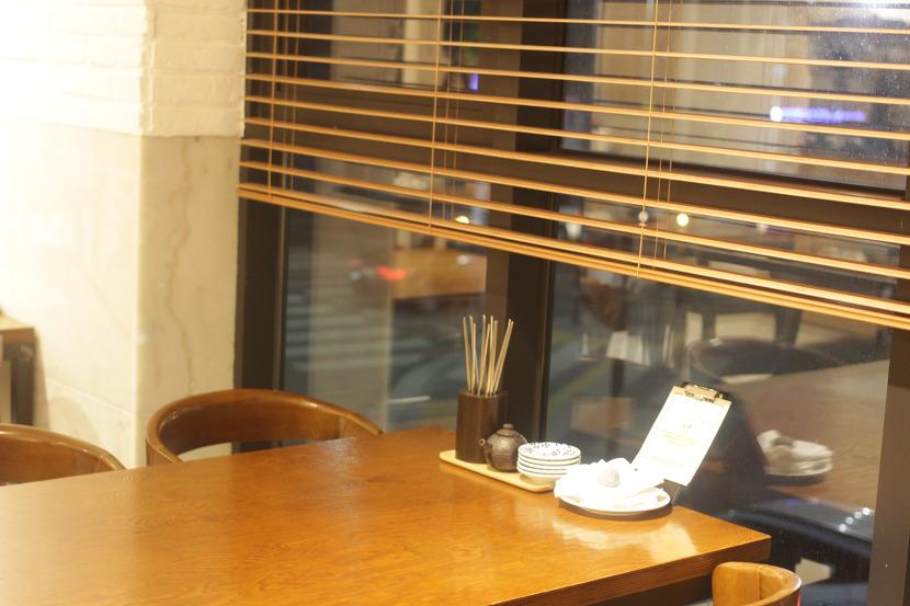 보문동 맛집 요이사카나