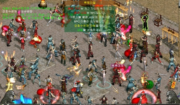 온라인 게임, 무협게임, RPG게임 추천, 무료 게임, 인증 이벤트, 천상비, MMORPG 게임