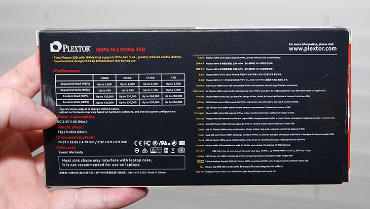 플렉스터 ,M8Pe, M.2, NVMe ,SSD ,512GB, 벤치마크, 발열,IT,IT 제품리뷰,초고성능의 저장장치 중 하나를 소개 합니다. 실제 성능 궁금하시죠. 플렉스터 M8Pe M.2 NVMe SSD 512GB 벤치마크를 해보고 발열 그리고 성능을 알아보려고 합니다. M.2 저장장치는 크기가 작고 설치가 편리하기 때문에 애용하는 편 인데요. 가장 빠른 저장장치 삼성 950과도 간단 비교 해보려고 합니다. 플렉스터 M8Pe M.2 NVMe SSD 512GB는 알루미늄 방열판이 미리 붙어있는 형태로 조금 더 안정적으로 구동이 가능 합니다.