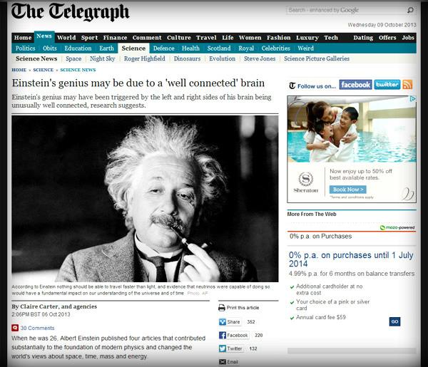 두뇌-양뇌-좌뇌-뇌회백질-지능지수-IQ-천재-회백질-아인슈타인-좌뇌-우뇌-양뇌-수면시간-석학-두뇌-양뇌-좌뇌-우뇌-IQ-Einstein-genius-Brain-우뇌-IQ-Einstein-genius-Brain