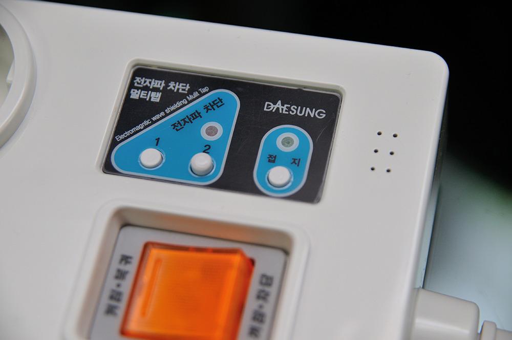 대성(DAESONG) 전자파 차단 접지 멀티탭