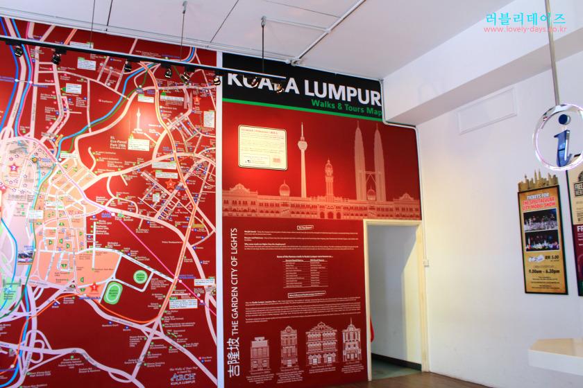 말레이시아 여행, KL 시티 갤러리