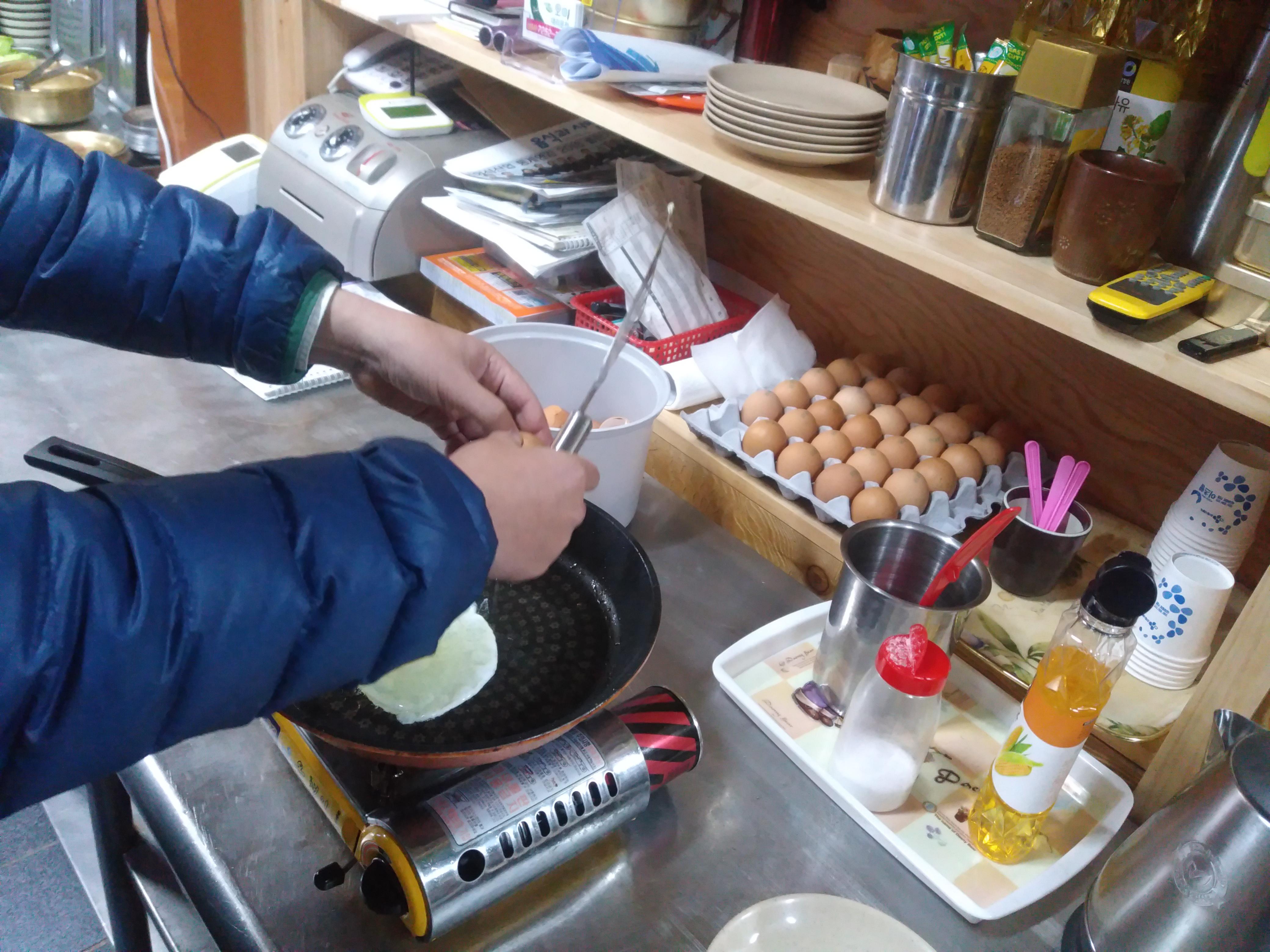 계란 한판