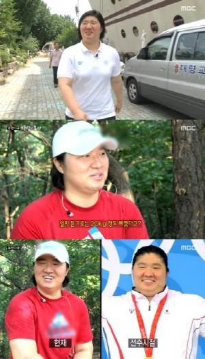 장미란 20kg 감량, 살아난 턱선 예뻐진 얼굴 '감량 비법은?'