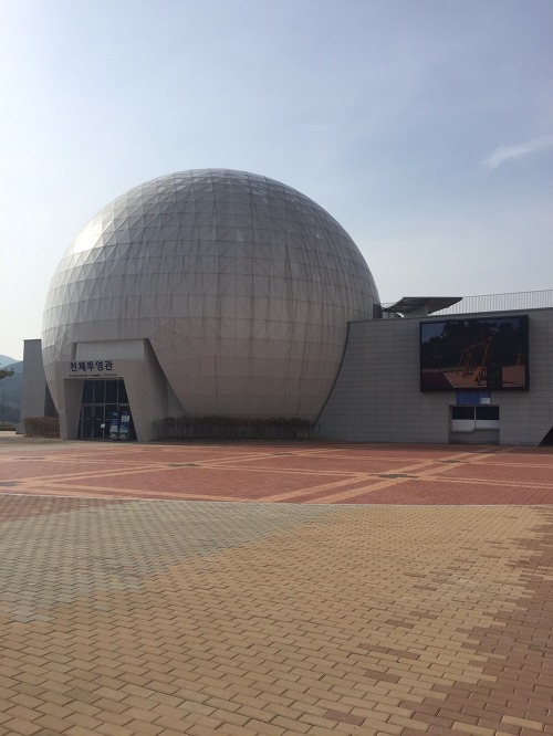 부산국립과학관 천체투영관