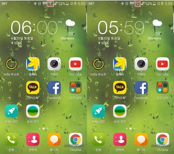삼성삭제 삼성전자삭제 갤럭시 S6 엣지삭제 스마트폰 와이파이 연결삭제 스마트폰 와이파이 설정삭제 갤럭시 와이파이삭제 LTE 와이파이삭제 스마트폰 사용 설명서삭제 스마트폰 사용법삭제 갤럭시 S6 엣지 설명서삭제