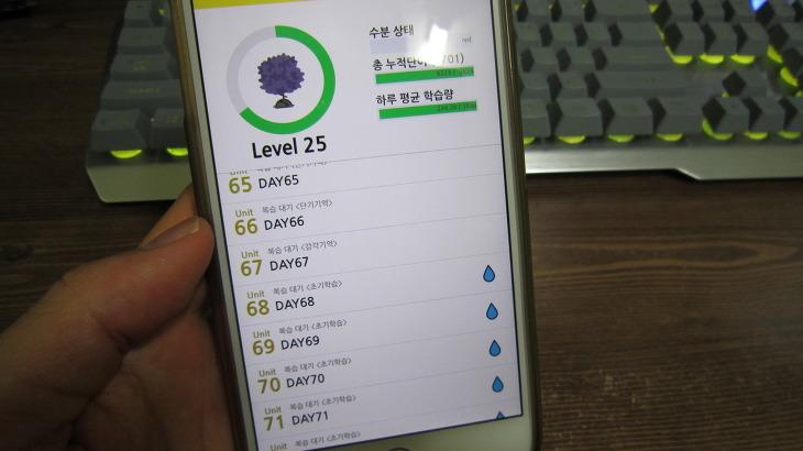 야나두 영단어 영어 단어 아이폰 어플 앱 추천