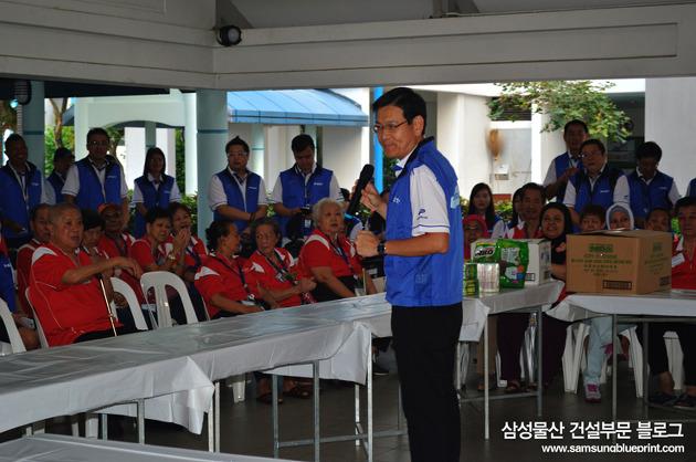 삼성물산 건설부문 동남아총괄 나눔활동 3