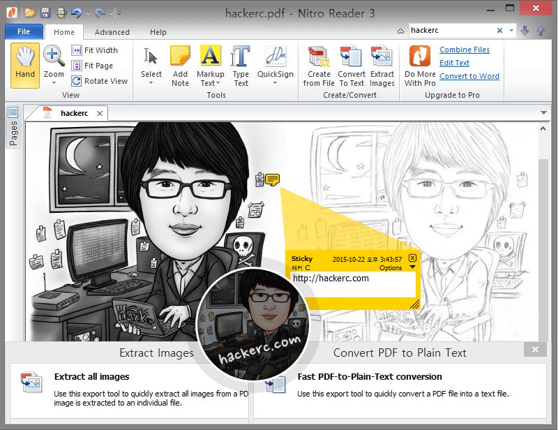 니트로(Nitro) PDF Reader for Windows - 메모 가능한 PDF 뷰어 프로그램