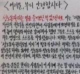 """""""창녀가 아니라 '성노동자'입니다"""" 성노동자권리모임 '지지'의 활동가 밀사 <상>"""