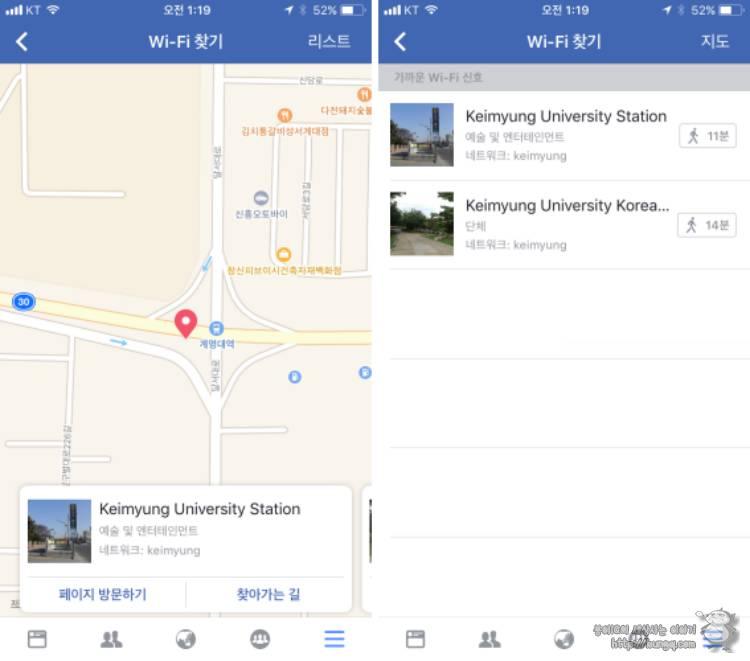 페이스북, 무료, 와이파이, 무료와이파이, 길찾기
