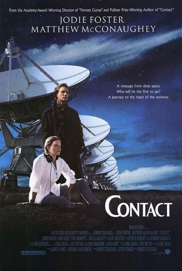 영화를 통해 생각해보기 - 외계인 이야기