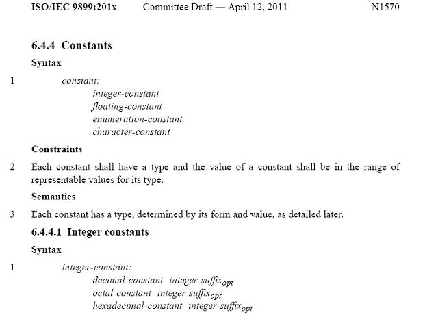C11 표준 문서