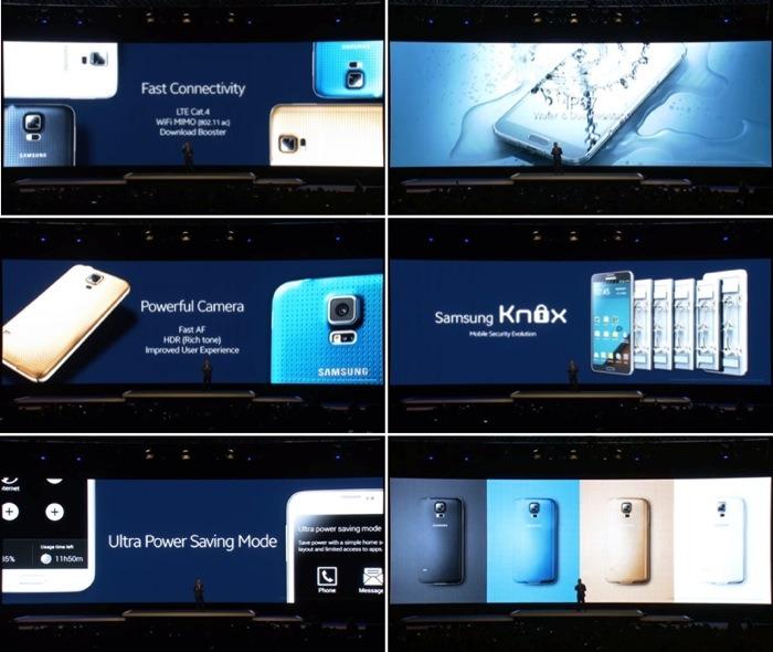 갤럭시S5 새로운 기능, 스펙, 출시일