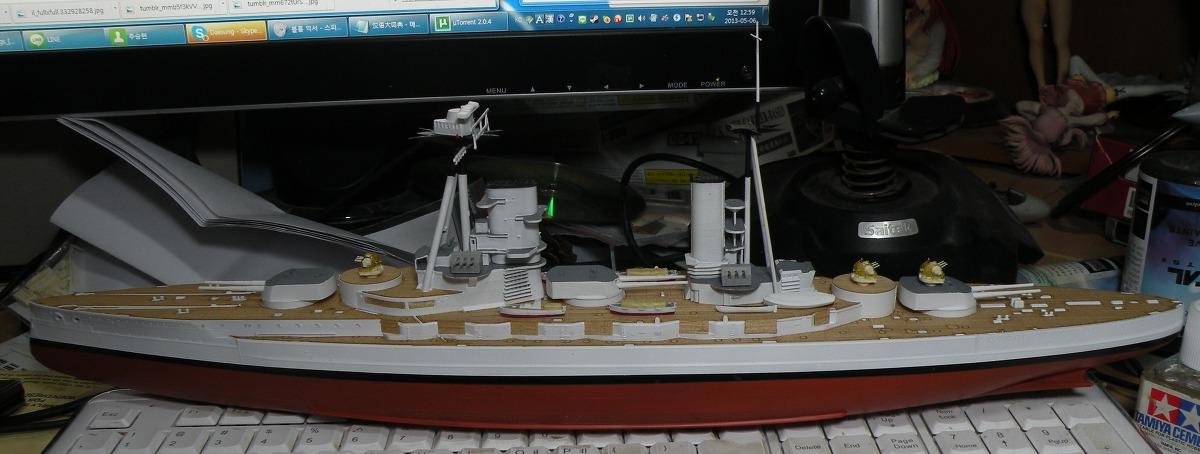1/350 HMS 쾨니히 작업6
