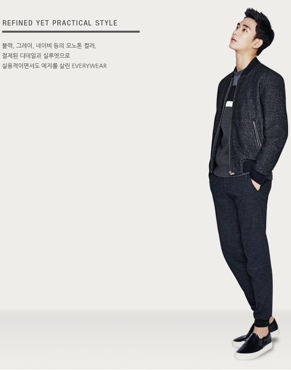 김수현과 함께 하는 지오지아2015fw 룩북