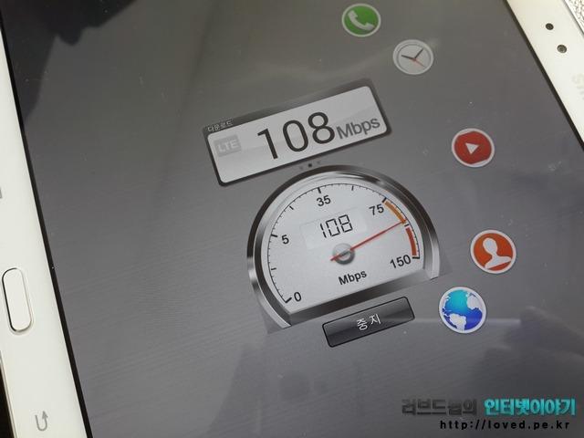 갤럭시노트 10.1 2014 LTE-A