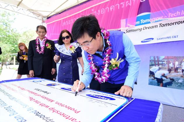 삼성물산_태국 청소년 직업기술교육센터3
