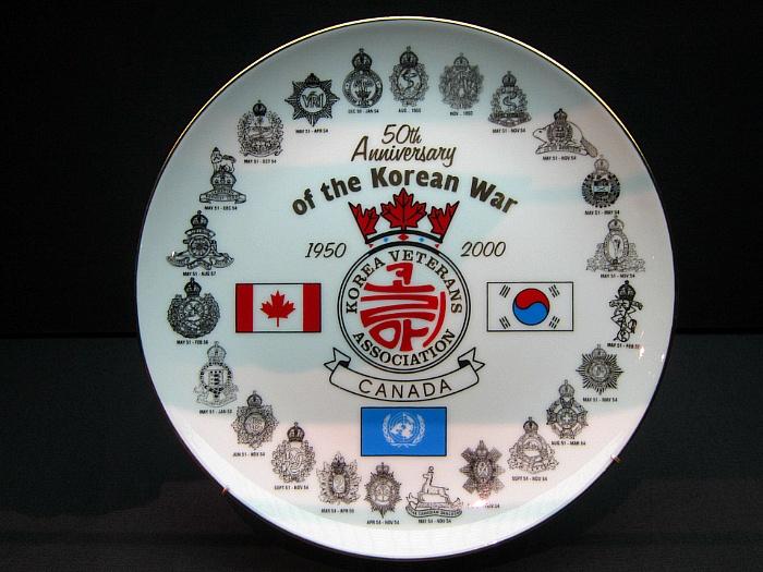 6.25전쟁 발발 50주년 기념 접시