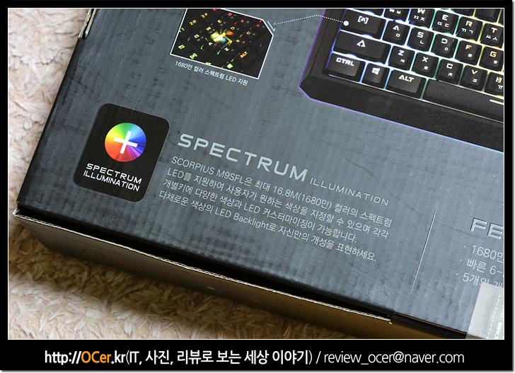제닉스 키보드, 기계식키보드, LED 키보드, RGB 키보드, 기계식키보드 추천, it, 리뷰, 이슈, 기계식키보드 청축, 제닉스 테소로 M9 SPECTRUM M9SFL, tesoro
